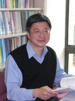 Photo of Sau Hung CHEUNG