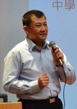 Photo of Lap CHAU